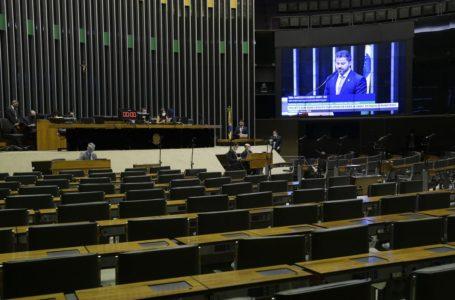 Senado aprova com alterações MP de crédito para empresas