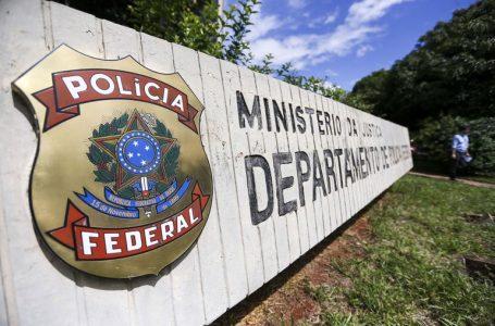 Ministro da Justiça troca diretor-geral da Polícia Federal