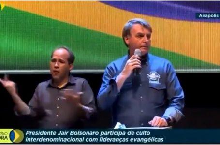"""""""Fui eleito no 1º turno. Eu tenho provas materiais disso"""", diz Bolsonaro; VÍDEO"""