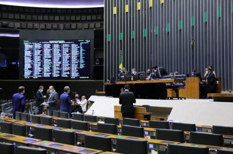 Reforma do IR: Câmara reduz tributação de lucros e dividendos e conclui votação do projeto