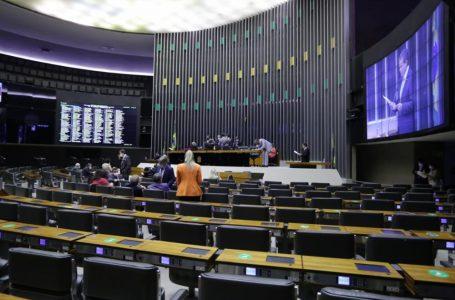 Comissão especial da Câmara aprova texto-base da PEC da reforma administrativa